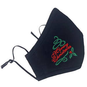 CM7 Embroidered Holiday face mask